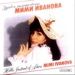 Zdravey, Namesto Sbogom by Mimi Ivanova