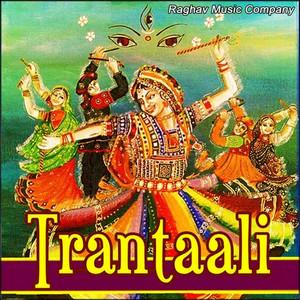Ram Laxman Bandwa cover art