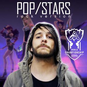 Pop/Stars by Shaun Track