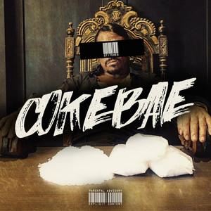 Coke Bae