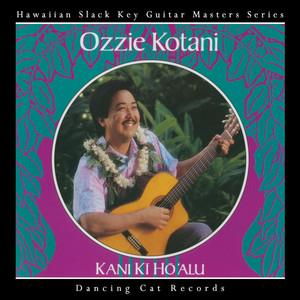 Ku'u Kika Kahiko (My Old Guitar) cover art