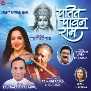 Patit Pawan Ram