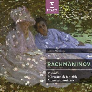 Rachmaninov: 12 Romances, Op. 21: No. 5, Lilacs (Version for Piano) cover art