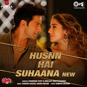 """Husnn Hai Suhaana New (from """"Coolie No. 1"""")"""