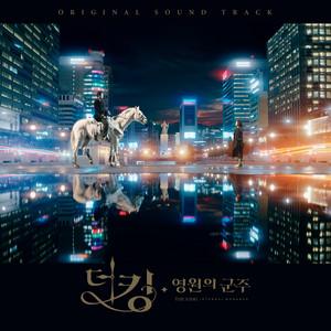 Hydrangea cover art
