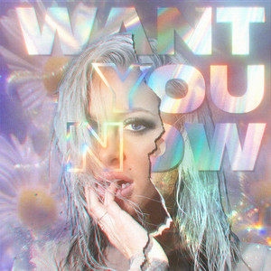 Want You Now