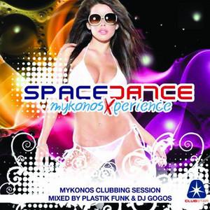Secret Ride - Extended Mix cover art