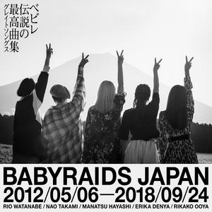 僕らはここにいる by Babyraids Japan
