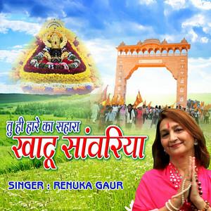 Renuka Gaur profile picture