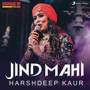 Jind Mahi (Folk Recreation)