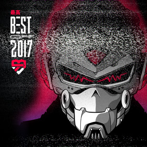 Ninety9Lives: Best of 2017