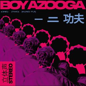 Boy Azooga  1, 2, Kung Fu! :Replay