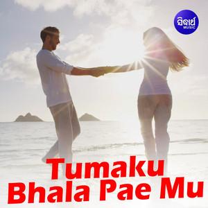 Tumaku Bhala Paye Mun album