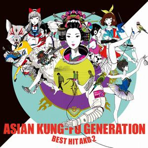 asiatische fu generation haruka kanata kung