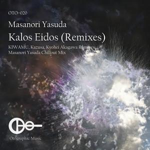 Kalos Eidos - KIWAMU Remix cover art