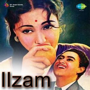 Ilzam (Original Motion Picture Soundtrack) album