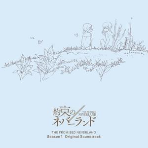 グランマと鬼達 by 小畑貴裕