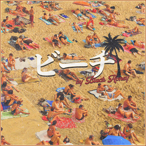 Beaches (Japanese Version)