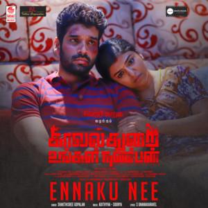 "Ennaku Nee (From ""Kavalthurai Ungal Nanban"")"