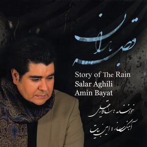 Story of the Rain