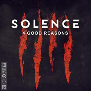 4 Good Reasons