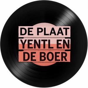 Roze Gitaar by Yentl en de Boer