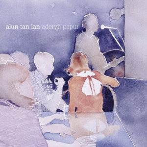 Alun Tan Lan