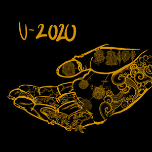 U-2020