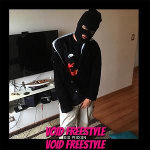 Void Freestyle