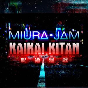 Kaikai Kitan (From