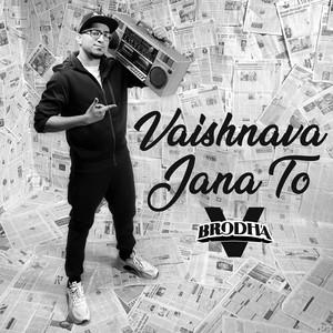 Vaishnava Jana To cover art