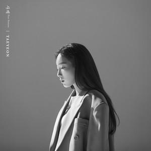 Taeyeon – Four Seasons (Studio Acapella)