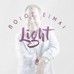 Poios Eimai by Light