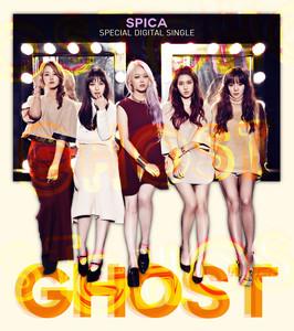 SPICA – Ghost (Studio Acapella)