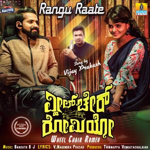 Rangu Raate cover art