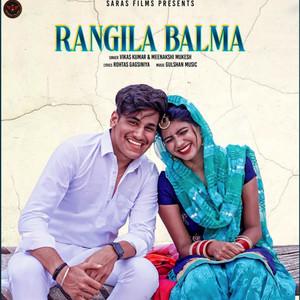 Rangila Balma