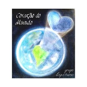 Coração do Mundo album