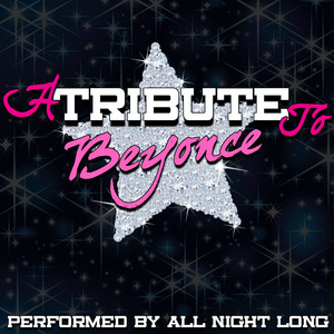 Beyonce – Lay Up Under Me (Acapella)