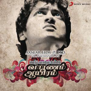 Ava Enna cover art