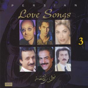 Persian Love Songs, Vol. 3