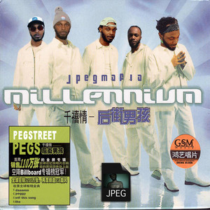 Millennium Freestyle cover art