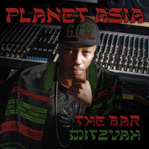 The Bar Mistvah