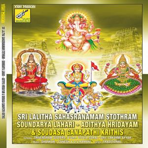 Soundarya Lahari cover art