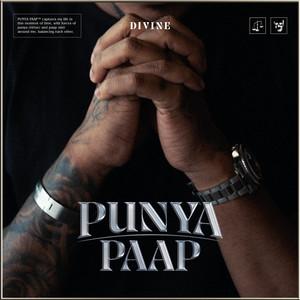 Mera Bhai cover art