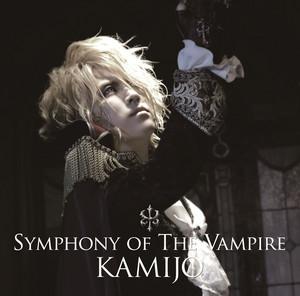 Throne by KAMIJO