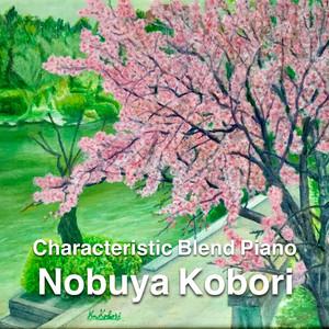Characteristic Blend Piano