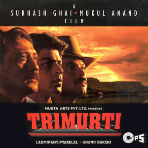 Trimurti (Original Motion Picture Soundtrack) album