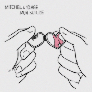 Моя Suicide