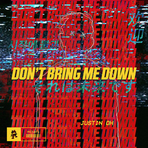 Don't Bring Me Down