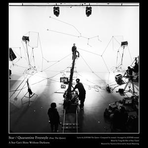 Quarantine Freestyle (Feat. The Quiett) by JUSTHIS, The Quiett